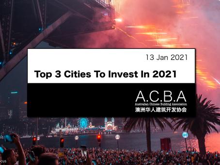 【2021年最热点房市在哪里?】