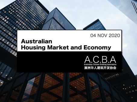 【RBA再次降息至0.1%】2021年澳洲房市与经济之何去何从?