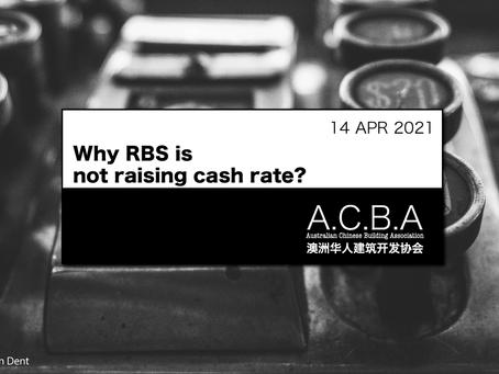 【为什么央行RBA还不涨息压房市?】
