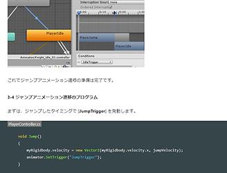 ユニティカリキュラム 上田市のプログラミング教室