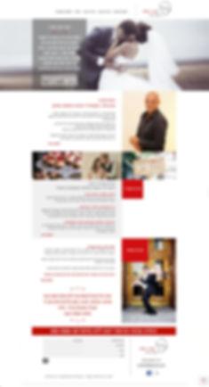 wix עיצוב אתרים, יוגה, רפואה אלטרנטיבית, יוגה, שירלי שילה