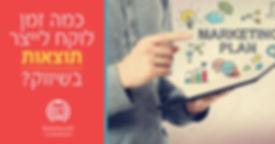 ביטוח, תיכנון פיננסי, באנרים מעוצבים, קמפיין ממומן בפייסבוק, שיווק, מיתוג