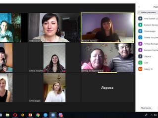 Онлайн-засідання МК класних керівників, кураторів, вихователів