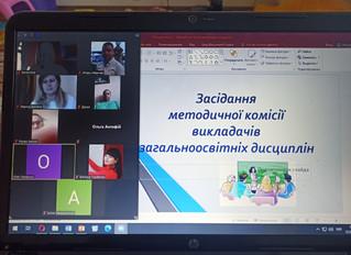 Методичний онлайн-тиждень: день третій