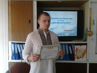 Вітання Михайлу Бордюжану – володару іменної стипендії  Чернівецької обласної державної адміністраці