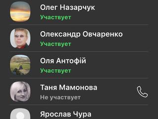 Проведено підсумкове засідання атестаційної комісії в режимі онлайн