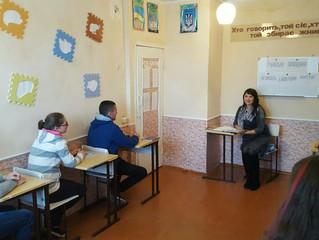 Засідання  учнівської ради  ліцею