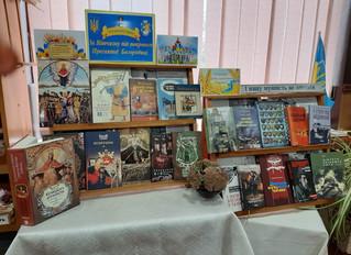 Не скориться дух українцяДоки воля у серці співа!