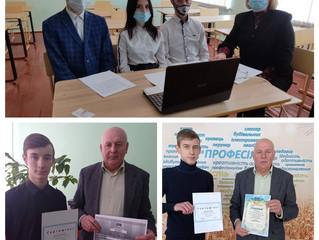 Вітаємо переможців Вернісажу бізнес-ідей «Стартап юніор - 5»