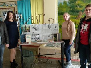 Літературна виставка