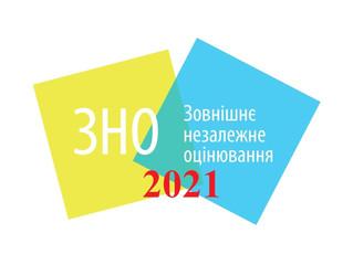 Основне про зовнішнє незалежне оцінювання 2021 року та ДПА у формі ЗНО