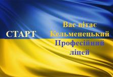 Перевір свої знання про День Соборності України