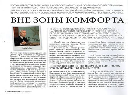 Rus2013.jpg
