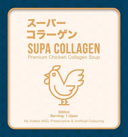Supa Collagen Chicken Soup (500ml)