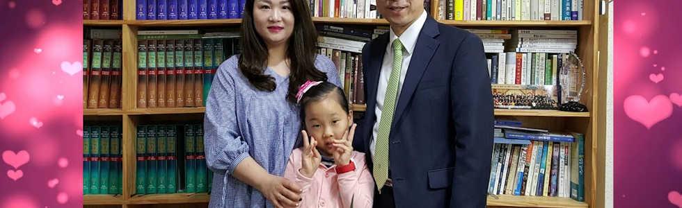 2017년 새가족소개 영상