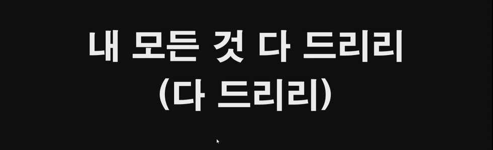 종교개혁500주년 순회복음집회1
