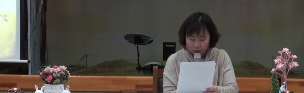 마더와이즈 자유편 1기 - 이미혜 집사