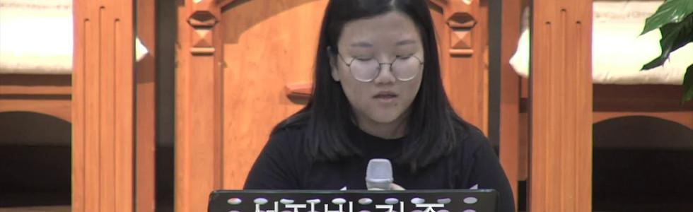 성장반 간증 - 곽윤진 학생