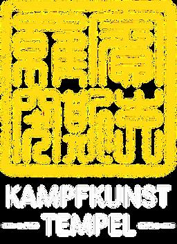 Logo-Kampfkunsttempel-frei.tif