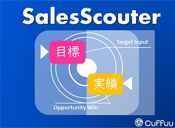 SalesScouter.jpg