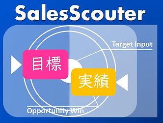SalesScouterBanner.jpg