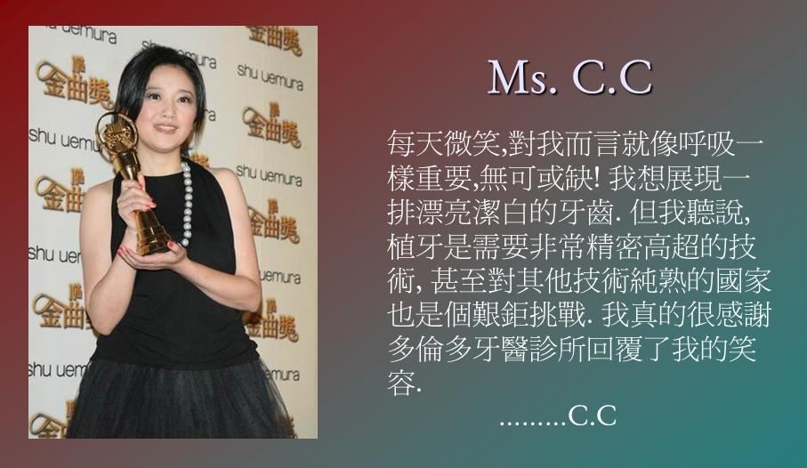 MS CC.JPG