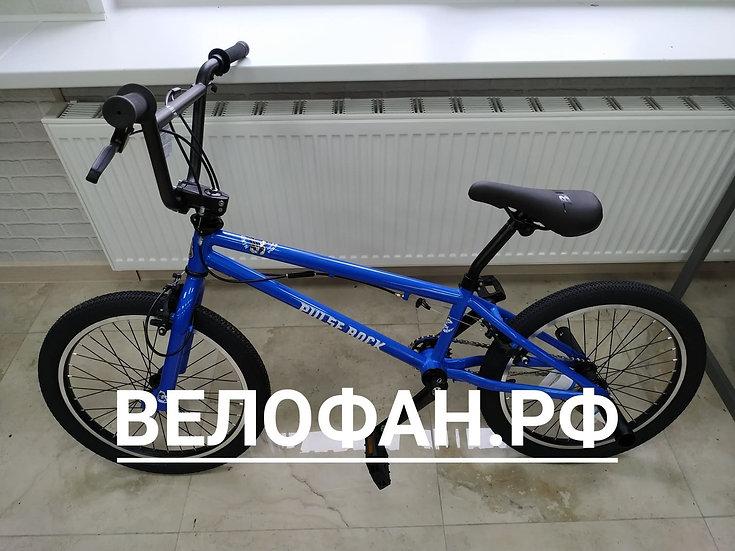PULSE V120 20 BMX