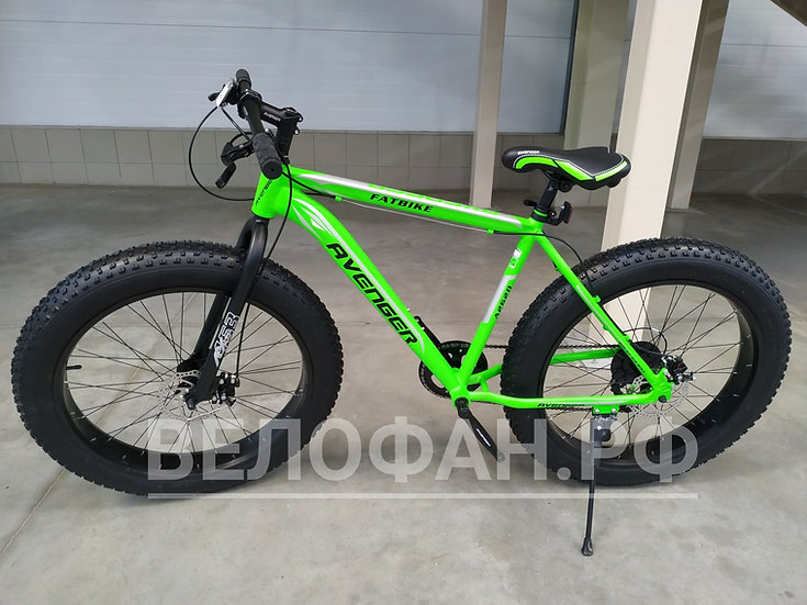 Fat bike Avenger A262D