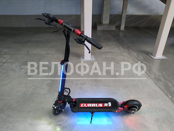Электросамокат Currus R9