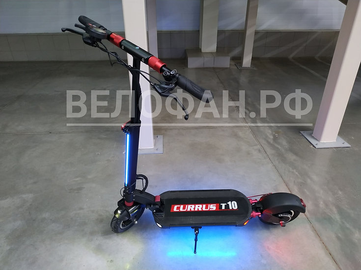 Электросамокат Currus T-10