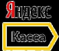 Яндекс касса.png