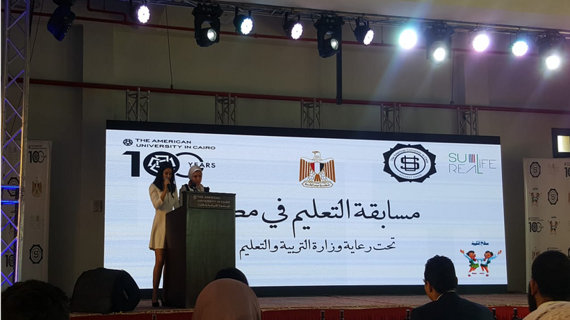 Closing Ceremony of the Education Competition