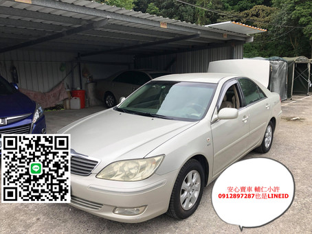 新北中和 估車收購中古車二手車 實例分享toyota camry0912897287 小許 也是LINEID