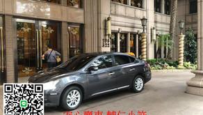 桃園收購中古車/二手車/估車0912897287 小許同LINEID/實例分享/nissan sentra(輔仁小許)
