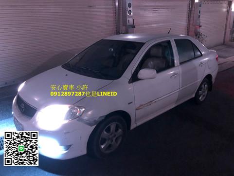 新竹收購中古車/二手車估車0912897287小許LINEID/案例分享/vios (輔仁小許)