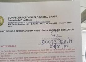 FORÇA TAREFA DO ELO SOCIAL CEARÁ REALIZA NOTIFICAÇÃO PARA ÓRGÃOS PÚBLICOS E AUTORIDADES ESTADUAIS