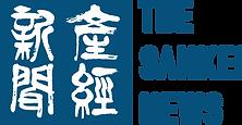 logo_skn_001.png
