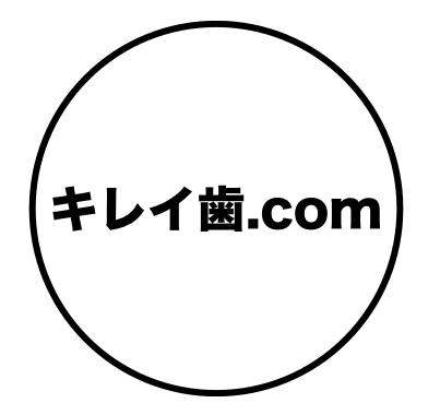 スクリーンショット 2020-06-01 13.18.37.png