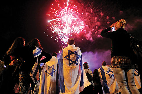 Copy of israel-independence-day.jpg