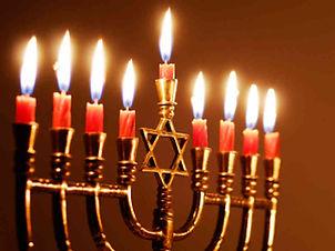 HanukkahMenorah.jpg