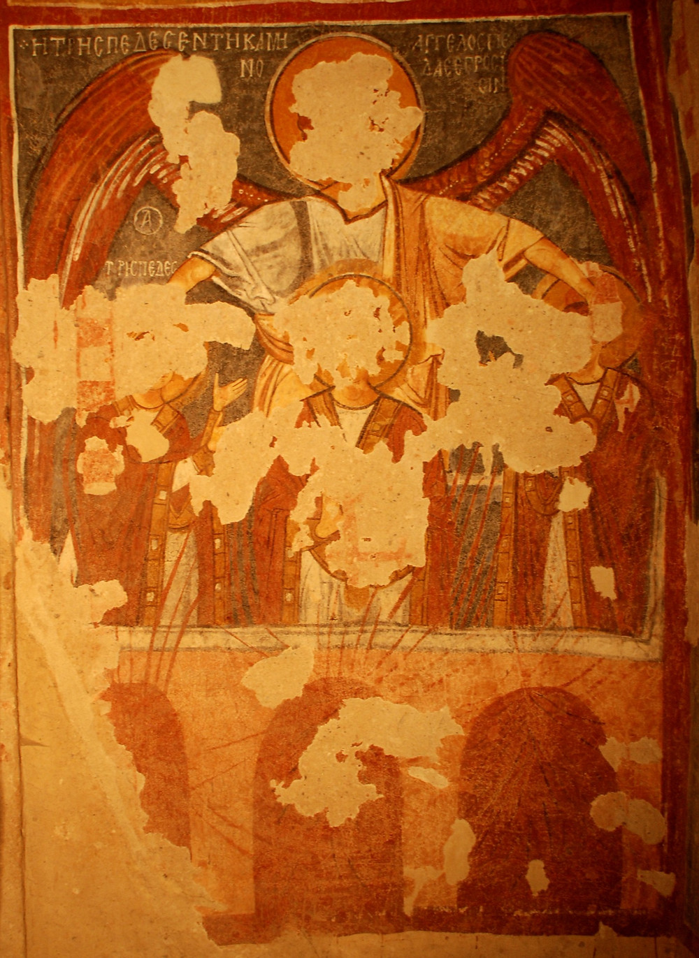 Apple Church -Three Young Men in the Fiery Furnace