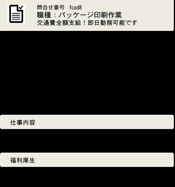 東大阪②.png