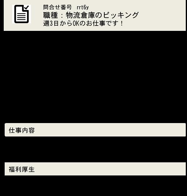 京田辺市.png