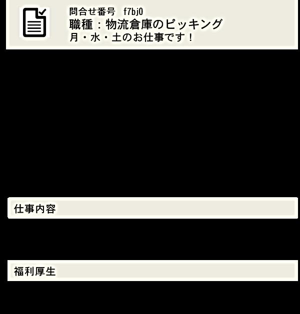 竹田駅.png