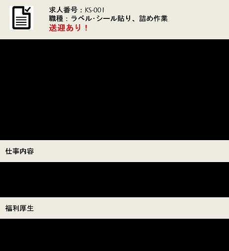 2図1.png