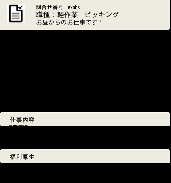 摂津CVS.png
