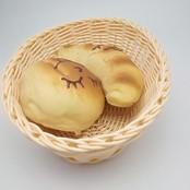 Ratten Basket