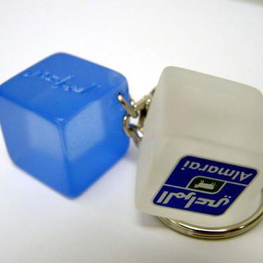 Cubic Keychain