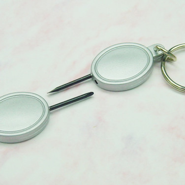 Keychain for Fixing Eyeglasses