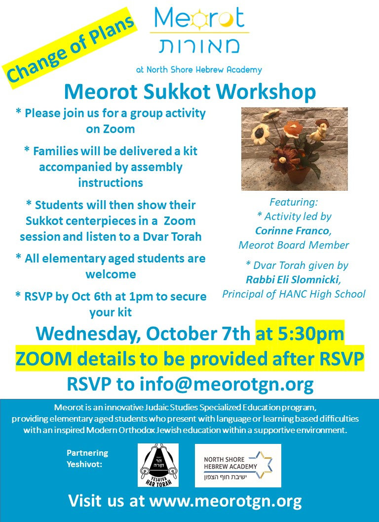 Meorot Succot workshop_FINAL REVISED.jpg